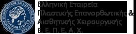 Hespras-logo-el-2019-dark